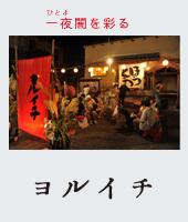 yoruichi2